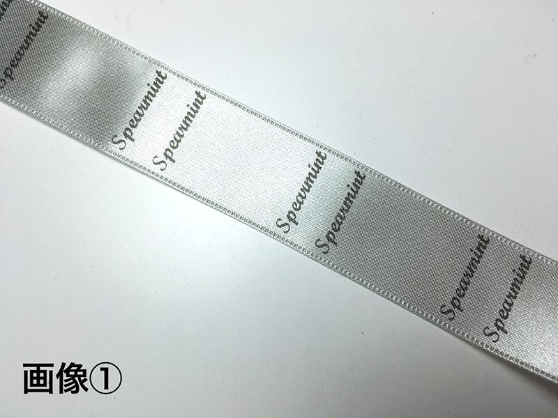 ピスネームの色やプリントスタイルの選び方