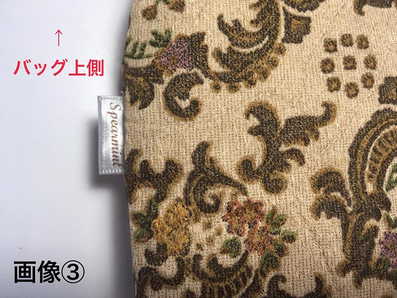 ピスネームの色やプリントスタイルの選び方 画像3