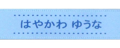 ONA-16d